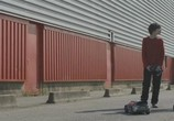 Сцена из фильма Никогда в жизни / Jamais de la vie (2015) Никогда в жизни сцена 3