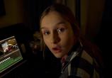Фильм Визит / The Visit (2015) - cцена 6