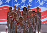 Фильм Убийственные красотки / Drop Dead Gorgeous (1999) - cцена 3
