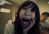 Сериал Давай сражаться, призрак / Ssawooja gwishina (2016) - cцена 3