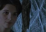 Сцена из фильма Свидание / Rendez-vous (1985) Свидание сцена 6