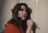 Фильм Франк и Ева / Frank en Eva (1973) - cцена 2
