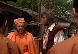 Сцена из фильма Сёгун / Shogun (1980) Сёгун сцена 6