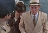 Фильм Путешествие отверженных / Voyage of the Damned (1976) - cцена 4