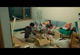 Фильм Сегодняшняя любовь / Today's Love (2015) - cцена 6
