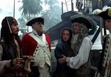 Сцена из фильма Карибский Кризис 1 - Фашистский Покемон / Pirates of the Caribbean (2010) Карибский Кризис 1 - Фашистский Покемон сцена 2
