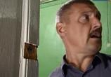 Сцена из фильма Шаповалов (2012) Шаповалов сцена 5