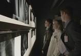 Сцена из фильма Четыре тысячи четыреста / The 4400 (2004) Четыре тысячи четыреста сцена 6