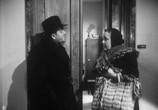 Сцена из фильма Хроника одной любви / Cronaca di un amore (1950) Хроника одной любви сцена 2