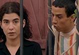 Сцена из фильма Далеко / Loin (2001) Далеко сцена 1