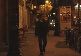 Фильм 4:44 Последний день на Земле / 4:44 Last Day on Earth (2011) - cцена 5