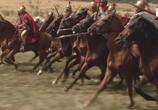 Сцена из фильма Расцвет великих империй / The Rise of Great Powers (2014) Расцвет великих империй сцена 2