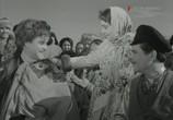 Фильм Хлеб и розы (1960) - cцена 1