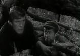 Сцена из фильма Руины стреляют (1970)