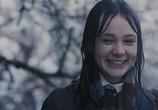 Фильм Воспитание чувств / An Education (2009) - cцена 1
