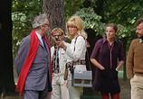 Фильм Пацифистка / La pacifista (1970) - cцена 2