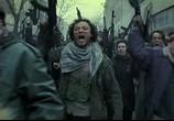Фильм Дитя человеческое / The Children of Men (2006) - cцена 5