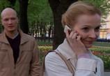 Сцена из фильма Черчилль (2009) Черчилль сцена 3