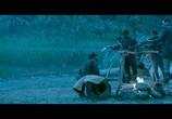 Фильм Ковбои / Buffalo Boys (2018) - cцена 8