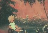 Сцена из фильма Сборник мультфильмов: Именины сердца-3 (2005) Сборник мультфильмов: Именины сердца - 3 DVDRip сцена 21
