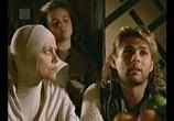 Сцена из фильма Легенда о Вильгельме Телле / The Legend of William Tell (1998)