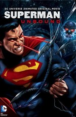 Супермен: Свободный
