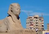 ТВ Египет 3D / Egypt 3D (2013) - cцена 2