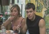 Сцена из фильма Королева. «Мама, я же твой» (2008) Королева. «Мама, я же твой»