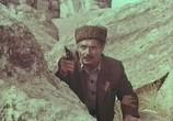 Сцена из фильма Поединок в горах (1967) Поединок в горах сцена 5