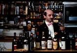 Сцена из фильма Лангуст на завтрак / Aragosta a colazione (1979) Лангуст на завтрак сцена 5