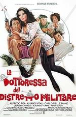 Докторша из военного госпиталя / La dottoressa del distretto militare (1976)