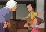 Сцена из фильма Мой сосед Тоторо / Tonari no Totoro (My Neighbor Totoro) (1988) Мой сосед Тоторо сцена 3