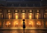 Мультфильм Балерина / Ballerina (2017) - cцена 1