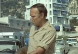Фильм Холодный пот / Cold Sweat (1970) - cцена 3