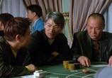 Сцена из фильма Кидала / Du xia 1999 (1998) Кидала сцена 2