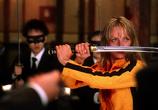 Фильм Убить Билла / Kill Bill: Vol. 1 (2003) - cцена 6