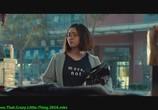 Фильм Люблю эту сумасшедшую / I Love That Crazy Little Thing (2016) - cцена 3