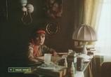 Сцена из фильма Исключения без правил (1986) Исключения без правил сцена 12