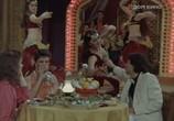 Сцена из фильма Загон (1988) Загон сцена 9