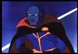 Сцена из фильма Галактические захватчики / Super Majingga 3 (1982) Галактические захватчики сцена 3