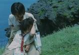 Фильм Королевская битва / Batoru rowaiaru (2001) - cцена 2