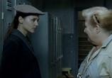 Фильм Сэнт Анж / Saint Ange (2004) - cцена 1
