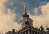 Сцена из фильма Прорва (1992) Прорва сцена 1