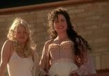 Фильм Плохие девчонки / Bad Girls (1994) - cцена 7