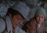 Сцена из фильма Пять дней лета / Five Days One Summer (1982) Пять дней лета сцена 10
