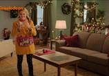 Сцена из фильма Крошечное Рождество / Tiny Christmas (2017) Крошечное Рождество сцена 5
