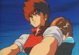 Мультфильм Бави Сток 1: Вечная цель / Bavi Stock I: Hateshi Naki Hyouteki (1985) - cцена 1
