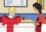Сцена из фильма Закусочная Боба / Bob's Burgers (2011) Закусочная Боба сцена 2