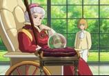 Мультфильм Ходячий замок / Hauru no ugoku shiro (Howl's Moving Castle) (2005) - cцена 5