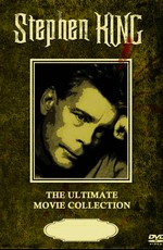 Стивен Кинг. Коллекция фильмов(88 фильмов)